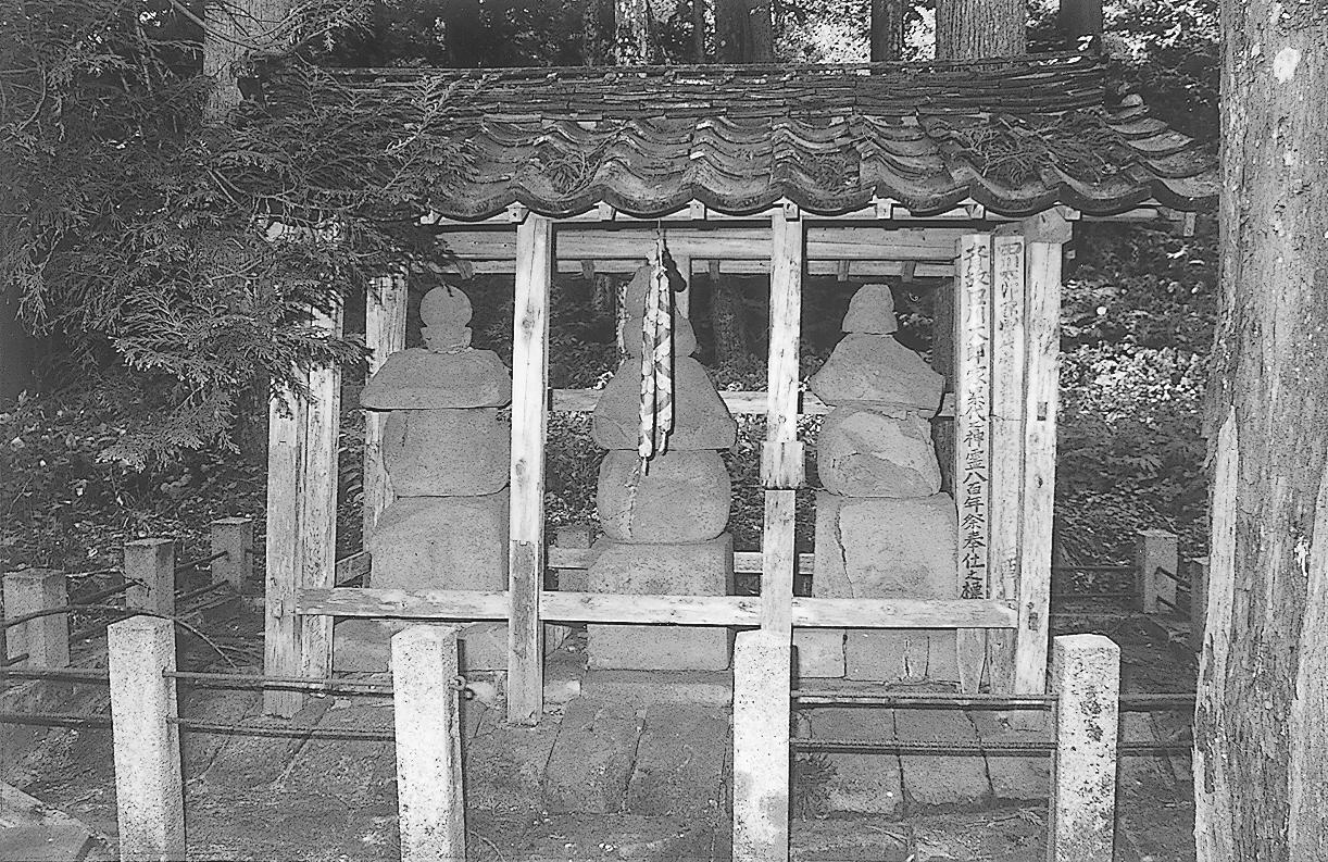 田河太郎の墓(鶴岡市)