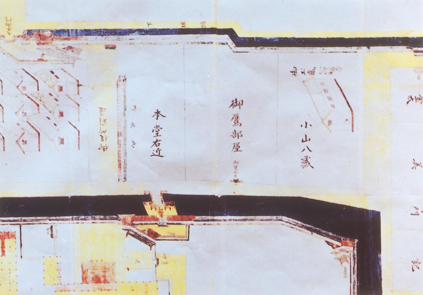 本堂家屋敷割(新庄城本丸御殿指図 大手門付近)