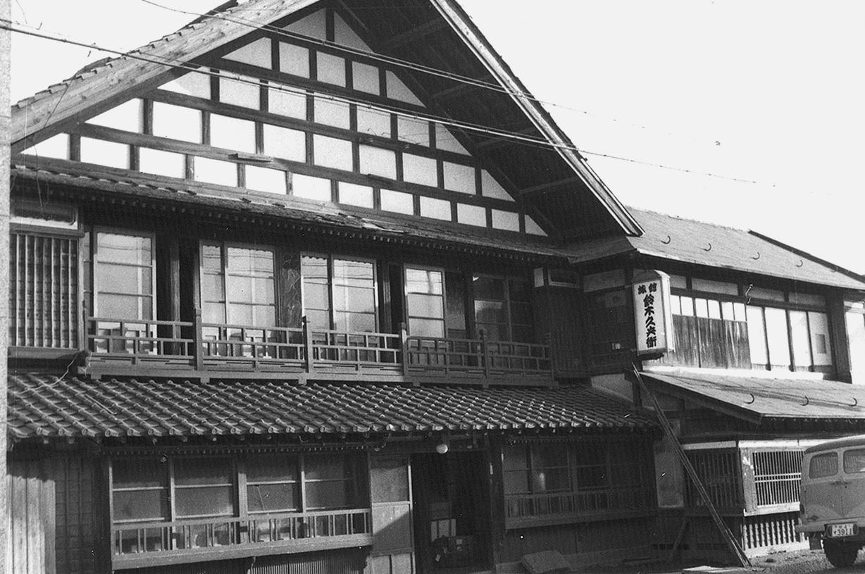 旅館 鈴木久兵衛