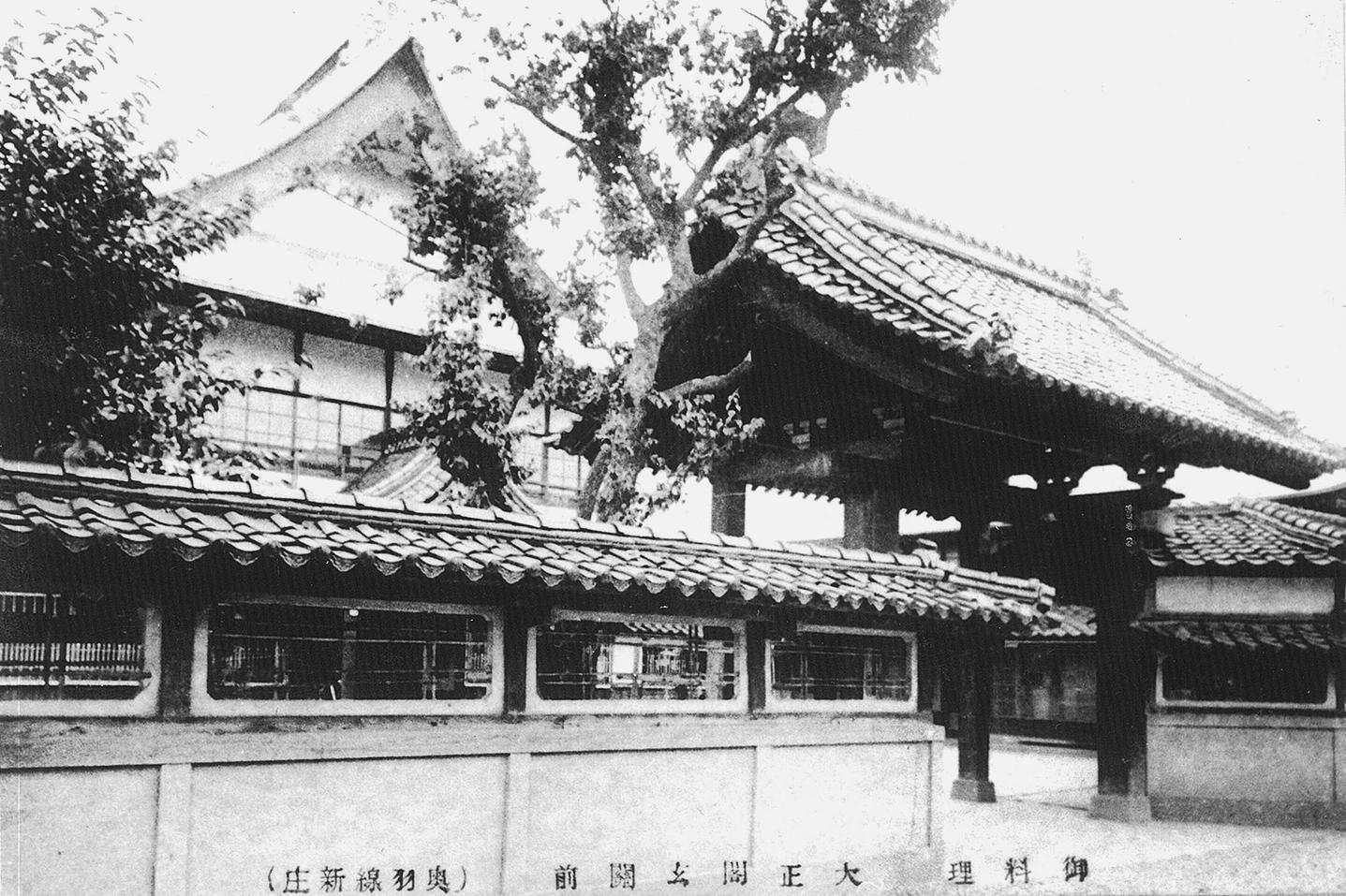 料亭 大正閣 玄関前(大正11年建築)