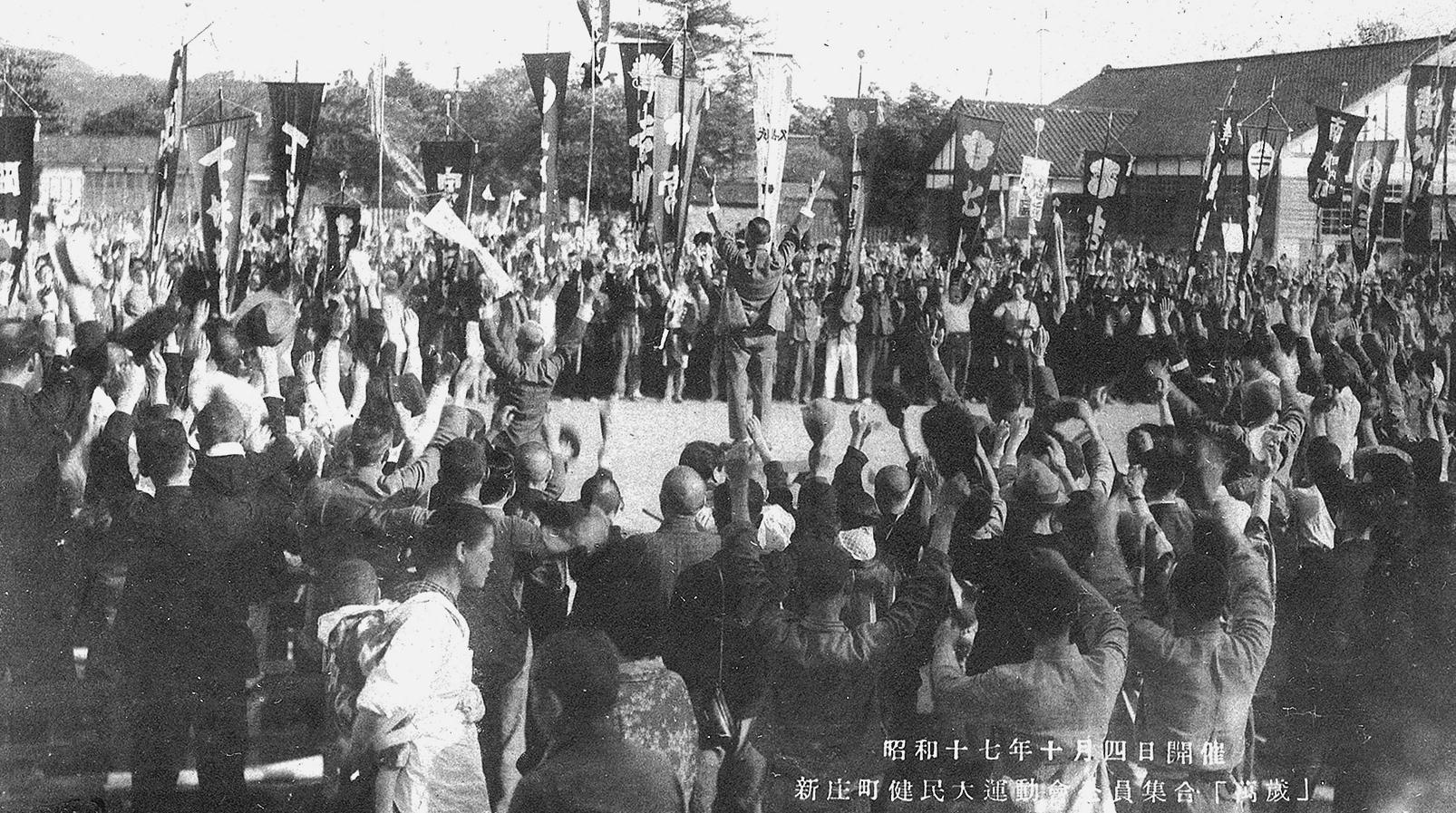 新庄町健民運動会