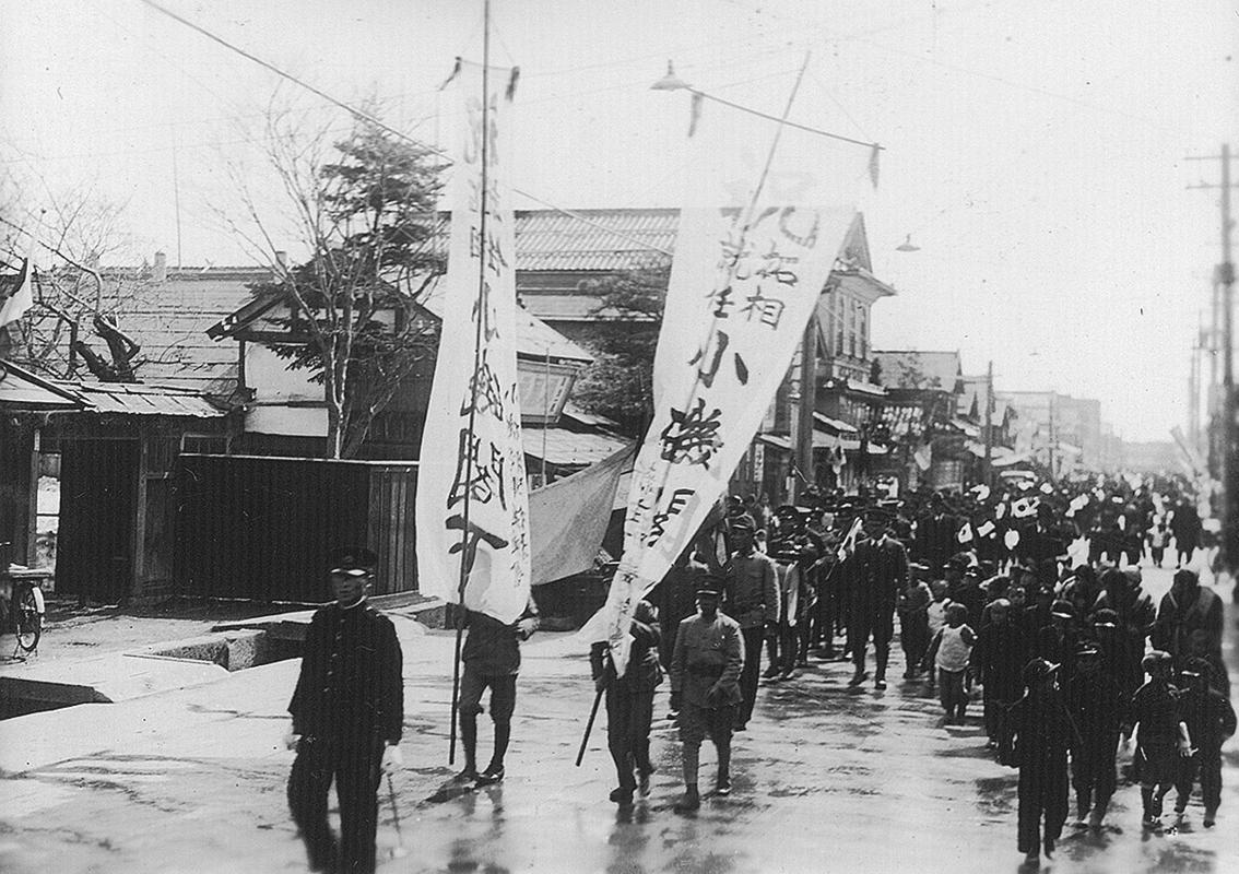 小磯拓務大臣の歓迎行進