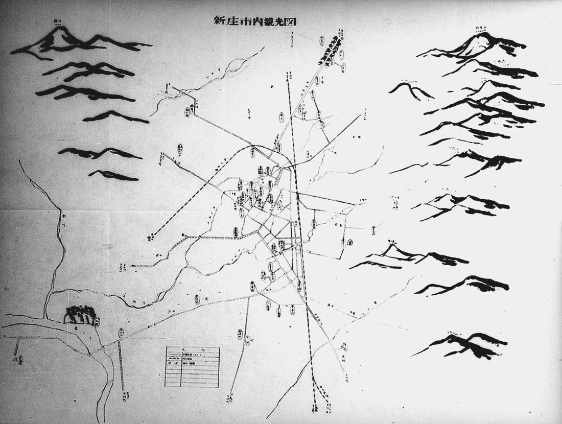 新庄市内観光図
