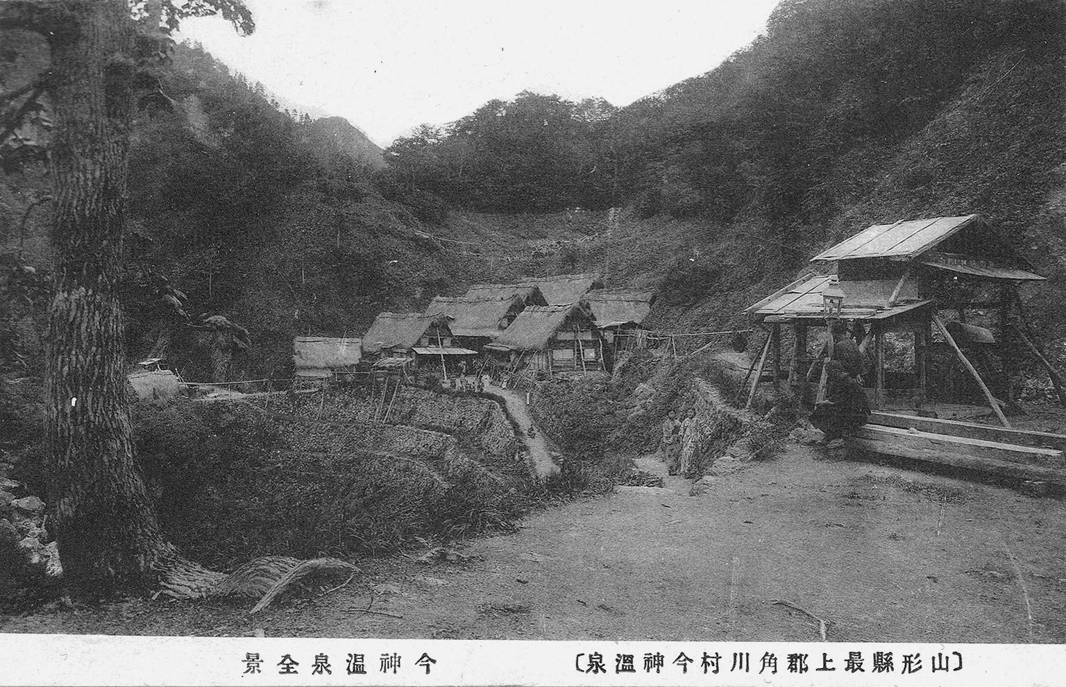 今神温泉全景(絵葉書)(大正11年)