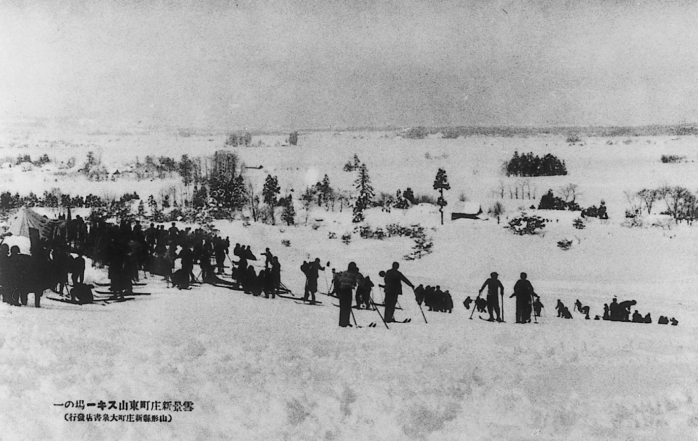 東山スキー場(昭和8年)