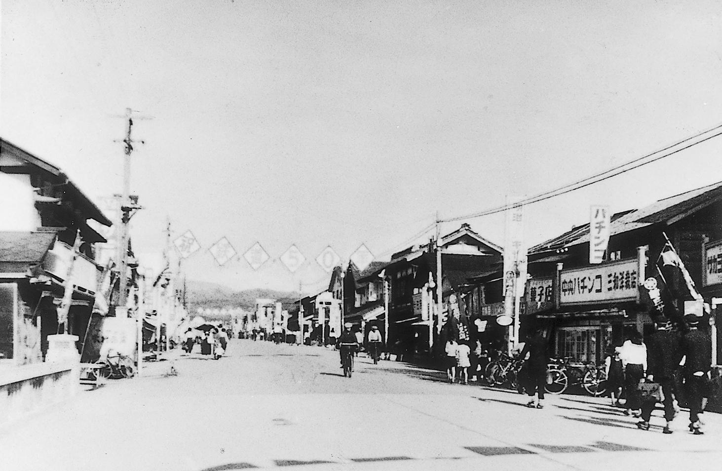 駅前通り(昭和20年代後半)