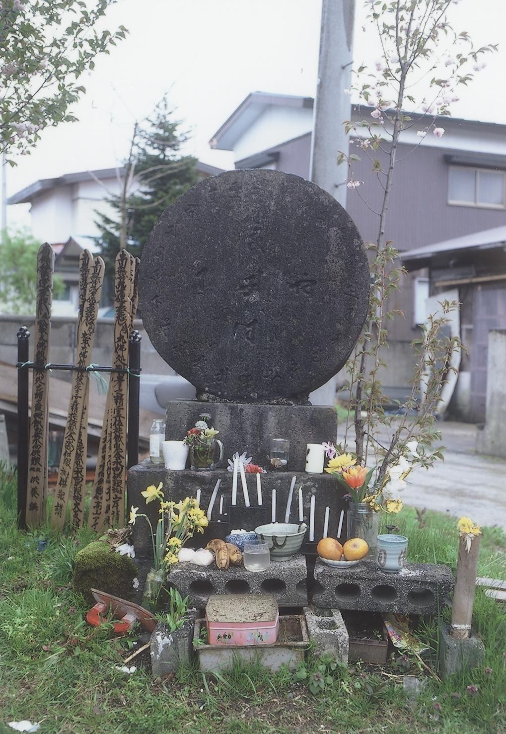 角沢街道の丸仏