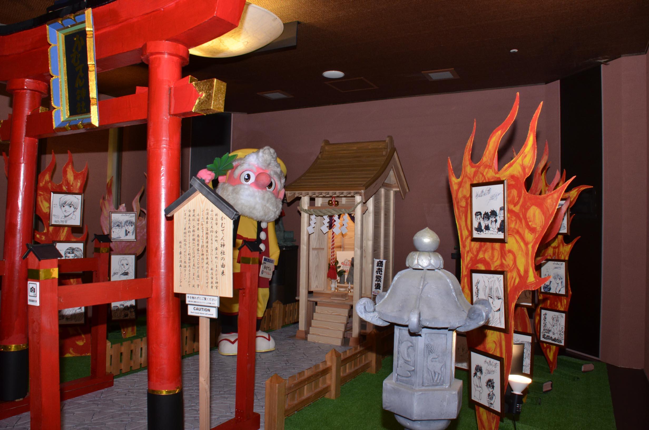 漫画ミュージアムオープン(かむてん神社)