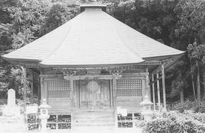 東根市薬師寺