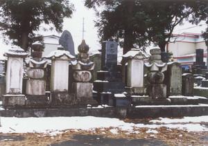 渋谷家墓所(接引寺)