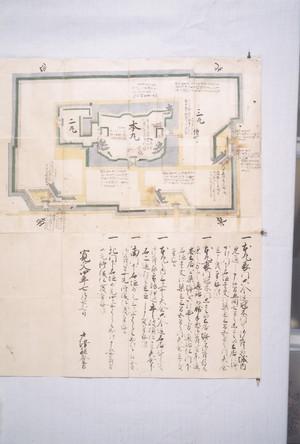 寛文4年新庄城修復願付図