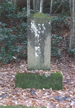 戸沢政武の墓(桂嶽寺)