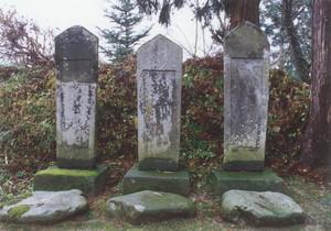 殉死者の墓(瑞雲院)
