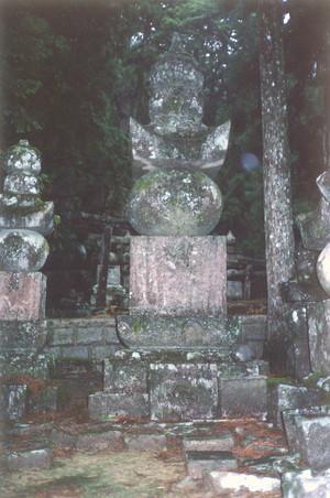 戸沢政盛の供養塔(高野山)