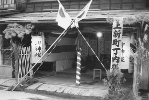 角館武家屋敷 祭り