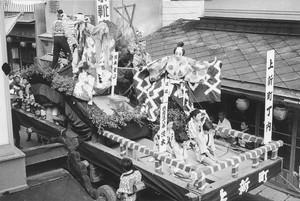 角館祭り  山車