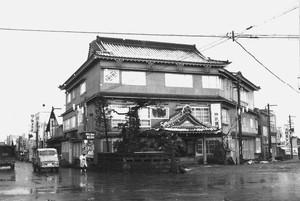 翁屋旅館(駅前)