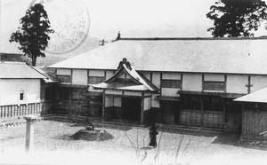 新庄町役場