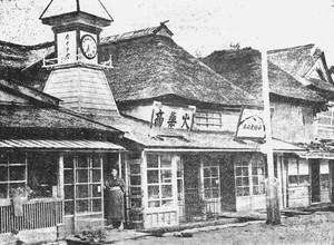上万場町小野鉄砲火薬商店(明治末期頃)