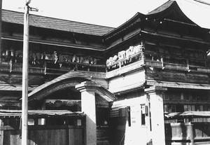 下万場町松川楼の跡(昭和35年頃)