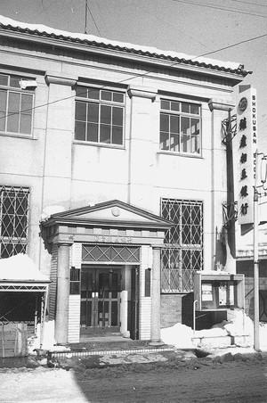 (新庄駅前通北側)殖産相互銀行