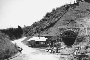 トンネル工事の拡大(昭和35年)