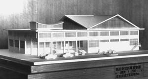 新庄中央公民館 (図書館) 模型