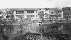 新庄市立新庄中学校(昭和24年頃)
