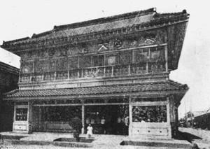 大正堂菓子店(大正10年創業)