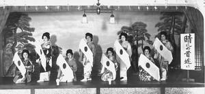 戦時下特攻隊員の慰問(昭和20年)