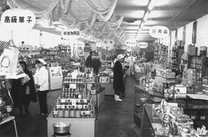 大型食料品店開店