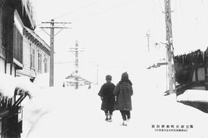 雪景新庄町郵便局前