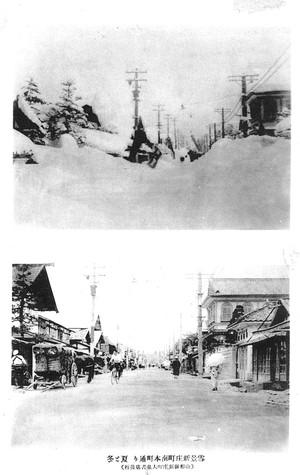 雪景南本町通りの夏と冬