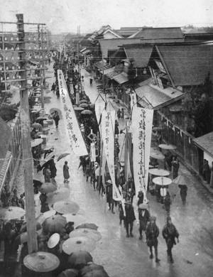 寺尾留蔵氏の消防葬(明治44年)
