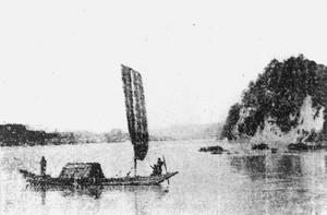 最上川と舟
