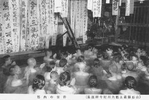 今神温泉浴室の内部(絵葉書)(昭和7年)