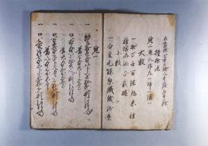 和算の教科書