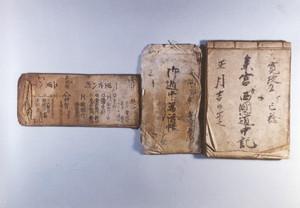 寺社参詣日記