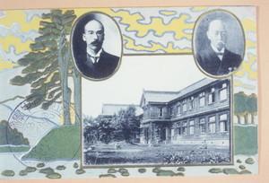 県立新荘中学校(明治45年)