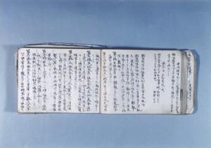 新庄町消防組第七部青年団申合規約