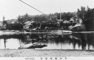 本合海渡船場(大正12年ころ)