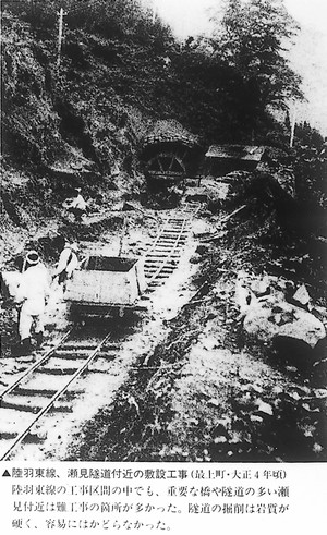 瀬見隧道付近の工事
