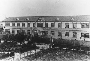 県立新荘高等女学校校舎