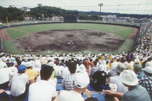 あじさいスタジアム(平成5年8月)