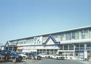 新庄駅(三代目、平成10年3月)
