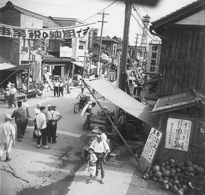 北本町通り(昭和20年代末ころ)