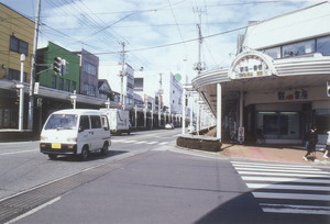 北本町通り(平成10年)