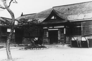 新庄市役所(昭和25年ころ)