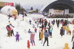 新庄雪祭り(平成5年2月)