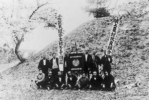 小作農民大会(昭和6年)